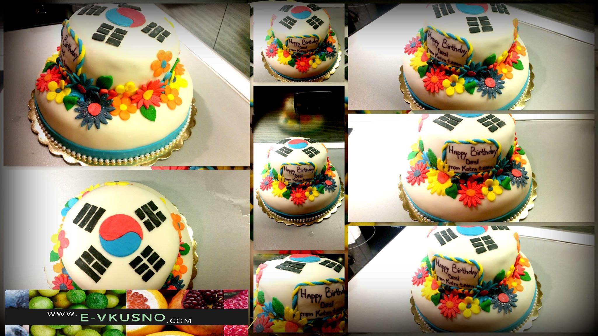 цветна тортичка