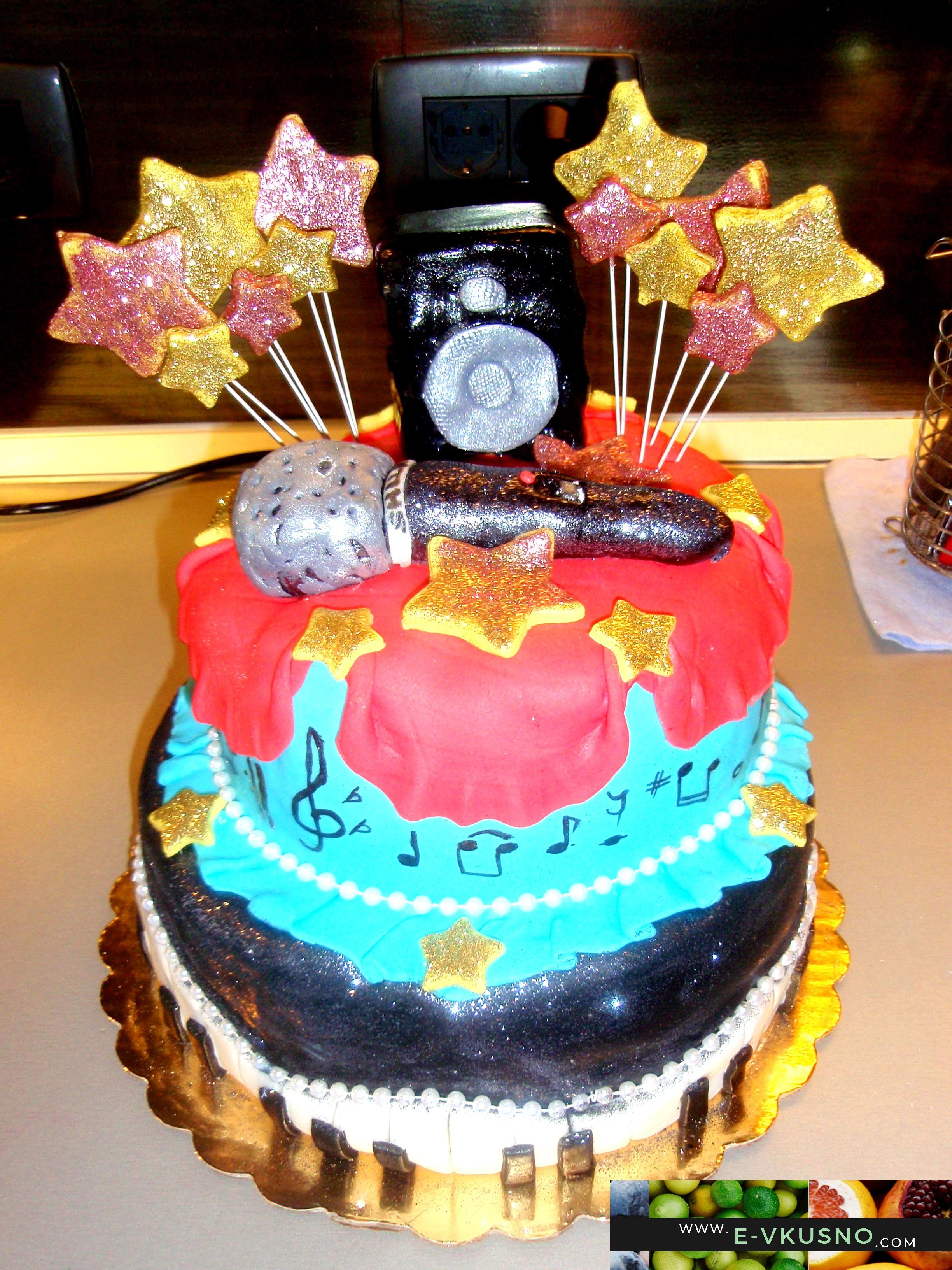 торта за певец в миналото